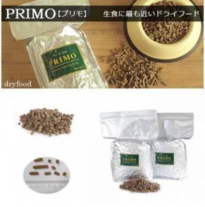 安心安全 国産 PRIMO プリモ ドッグフード