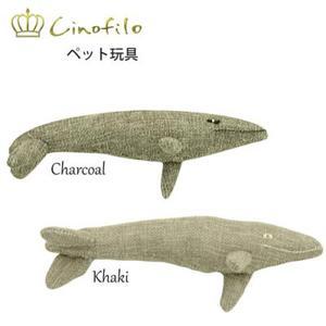 玩具クジラ(SAD30150-1)